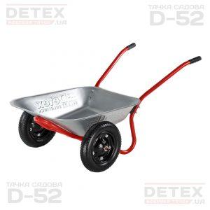 DETEX фабрика тачок DETEX_D-52_2