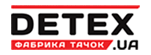 Фабрика тачок «DETEX»
