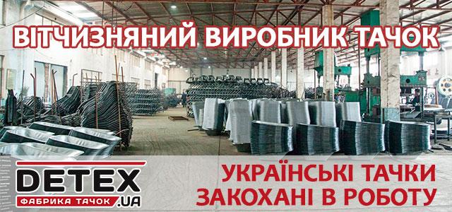 МОБ_СЛАЙД_640х300_0