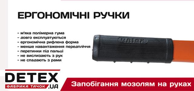 МОБ_СЛАЙД_640х300_6