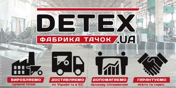 1_DETEX_4etapy_600х300