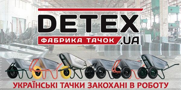 2_DETEX_asortyment_600х300